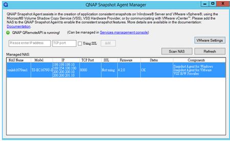 Qnap finder для windows - фото 3