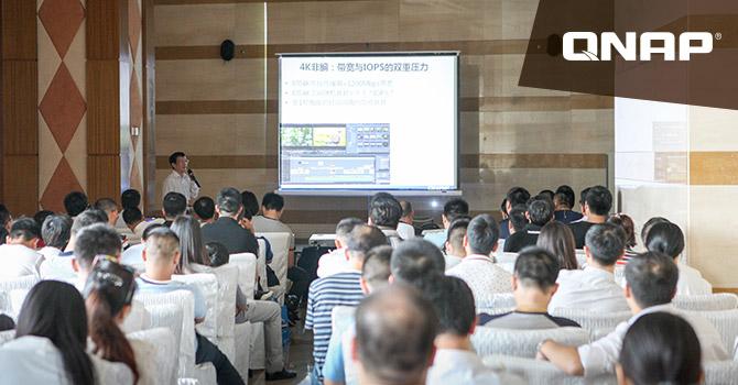 威联通携手二次开发厂商,齐打造QNAP生态圈
