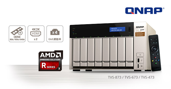 https://download.qnap.com/Origin/images/news/AMD-for-x73_PR548_cht.jpg
