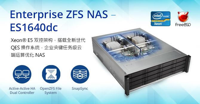 Enterprise ZFS NAS