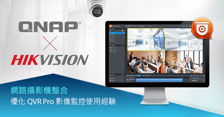 Hikvision IPcam Integration