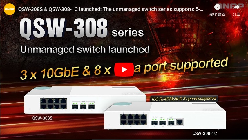 QNAP Introduces QSW-308-1C and QSW-308S - Network - Press