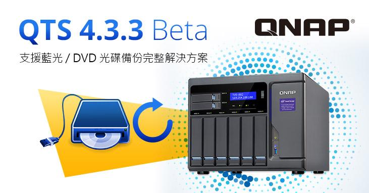 QTS 4.3.3 BlueRay Backup