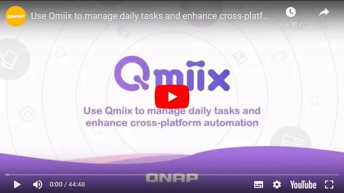 Qmiix-video-en