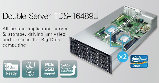 QNAP Launches Double Server TDS-16489U Featuring Dual Intel® Xeon® E5 CPU for Big Data Computing