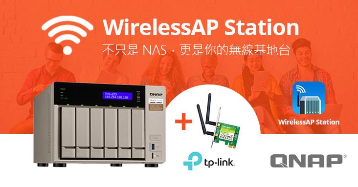 https://download.qnap.com/Origin/images/news/WirelessAP_PR_CHT.jpg