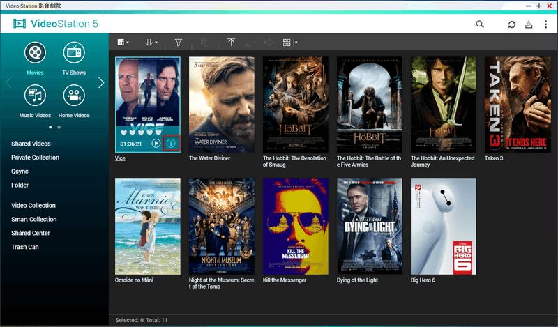 QTS 4.3 mới với Music Station V5.0, Video Station V5.0 và OceanKTV cho giải trí đa phương tiện - 175834